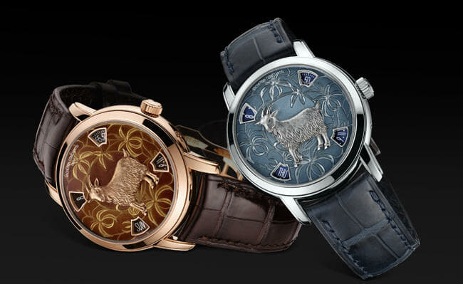 Vacheron Constantin year of the goat watches