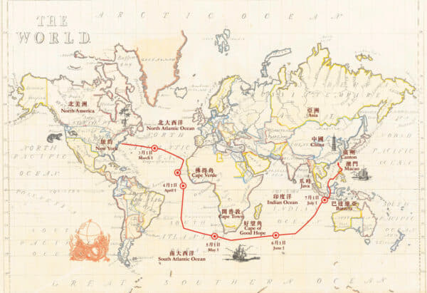 Passage of the Empress of China from New York to Canton, February 22-August 28, 1784