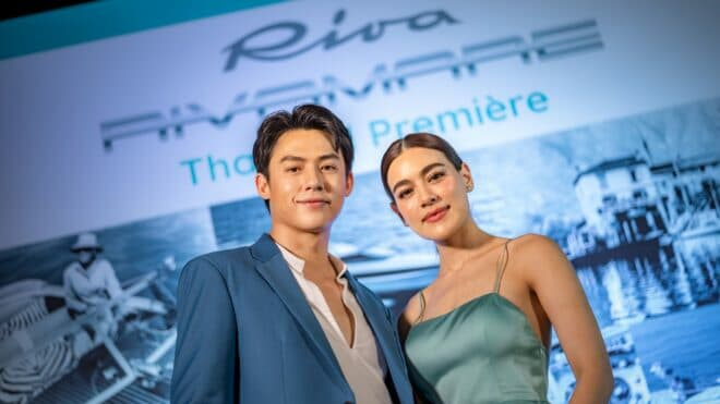 Thailand premiere of the Rivamare on the eve of the Thailand Yacht Show
