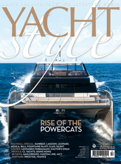 The 80 Sunreef Power takes the cover on Yacht Style's 2020 Multihulls Issue