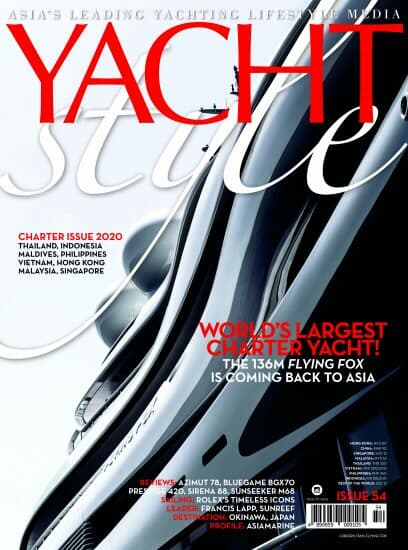 The 136m Flying Fox is the cover star of Yacht Style's Charter Issue 2020