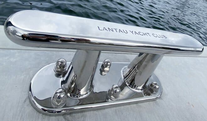 Lantau Yacht Club is the new name of the upgraded Discovery Bay Marina Club, founded in 1989